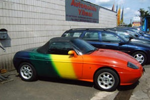 barchetta Rainbow